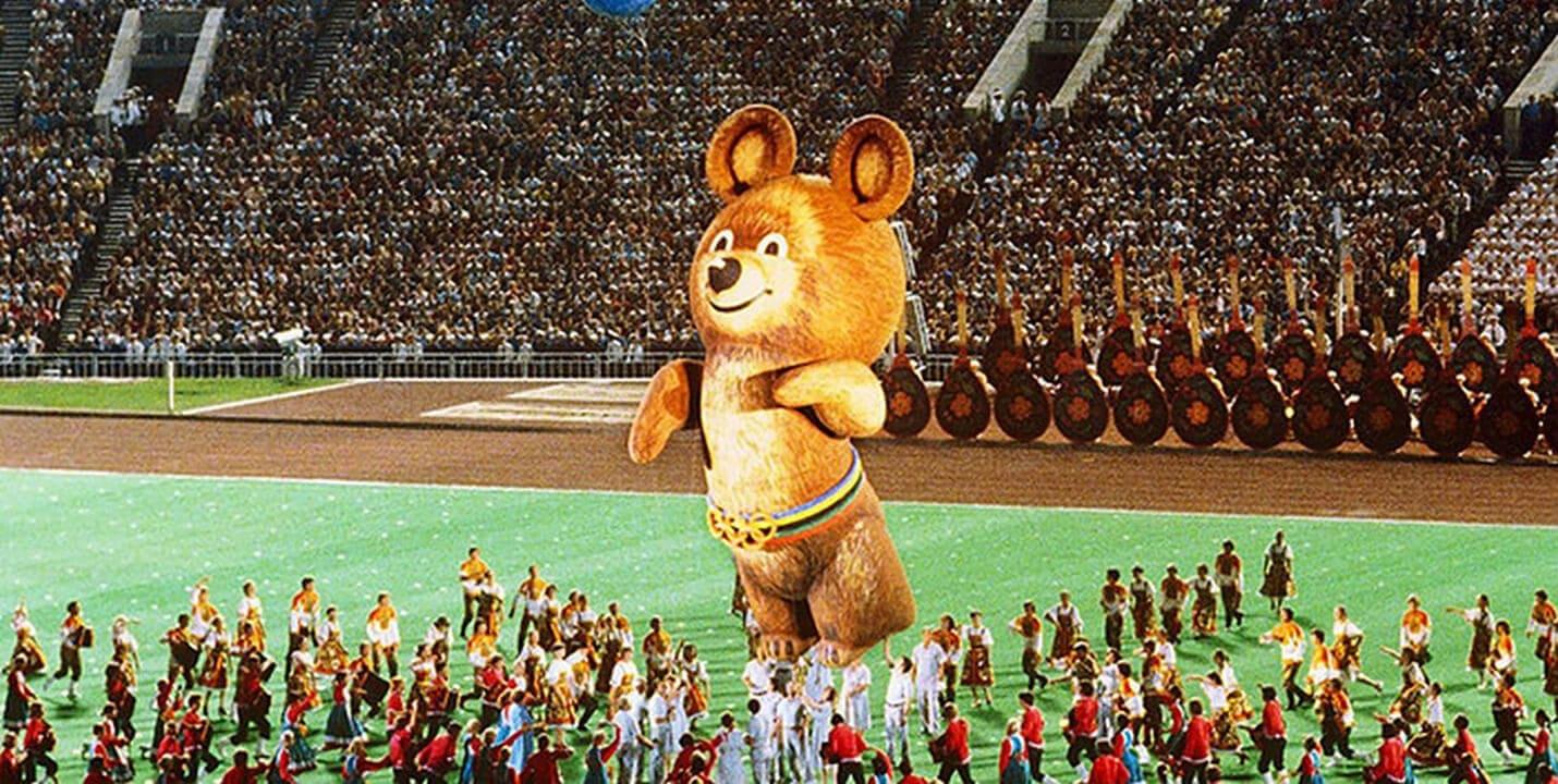 Олимпийский мишка Миша, 1980 год