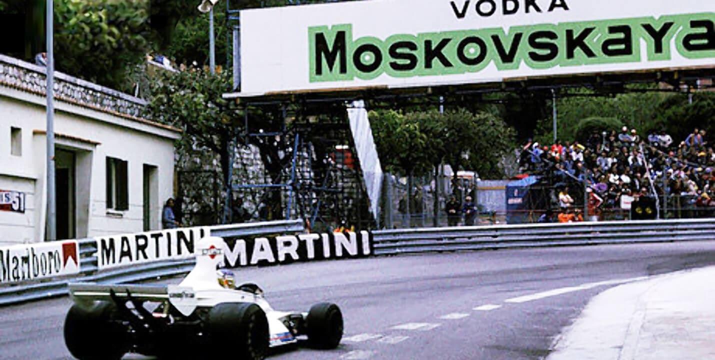 Как зарабатывают на Формула-1. Водка Московская