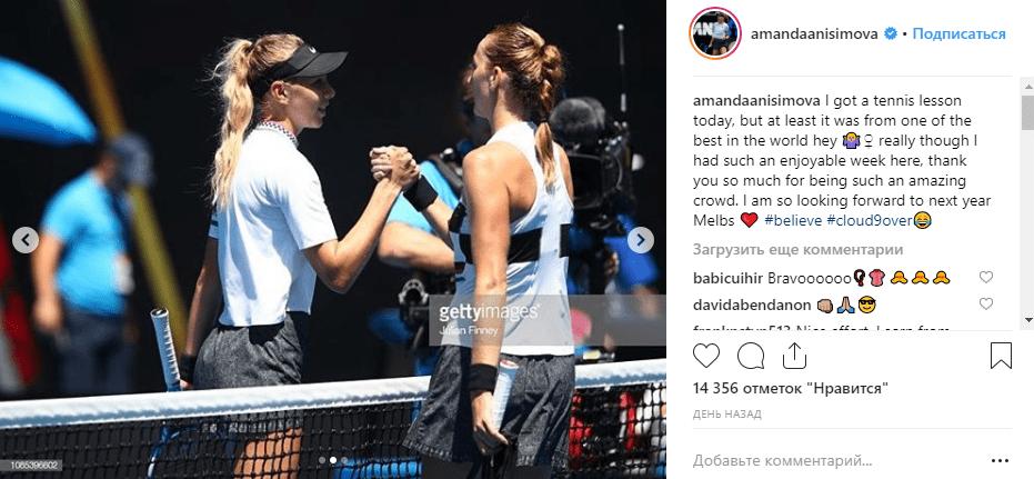 Аманда Анисимова. Australian Open 2019, Instagram