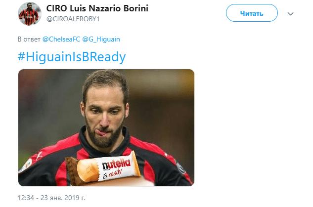 Фанаты Милана троллят Гонсало Игуаина