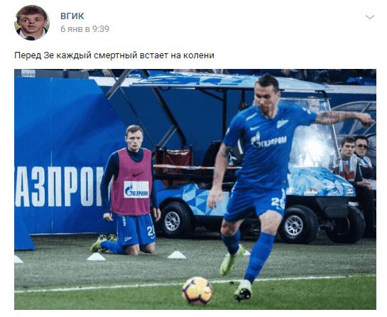 Мемы с Антоном Заболотным