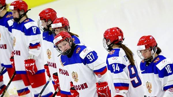 ЧМ по женскому хоккею 2019