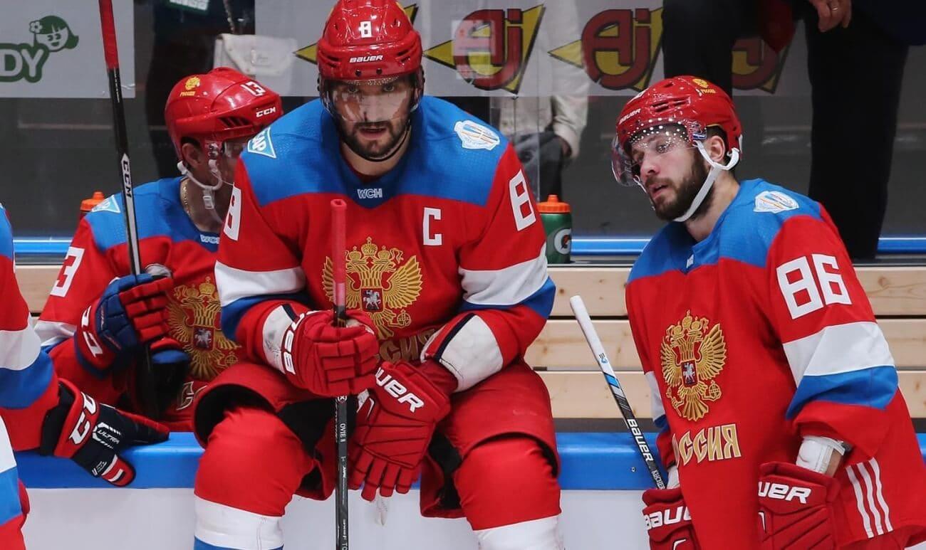 Чемпионат мира по хоккею 2020