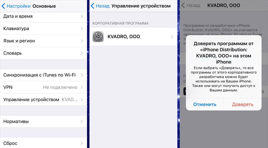 1win приложение