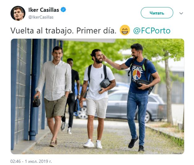Твиттер Икера Касильяса