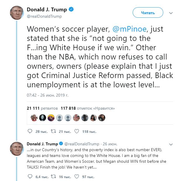Твиттер Дональда Трампа