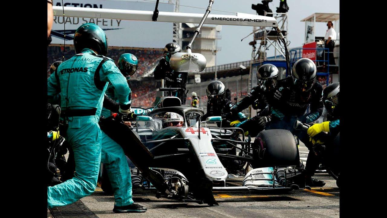 Гран-При Германии Формула 1