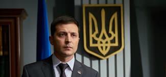 Выборы в раду Украины 2019 ставки