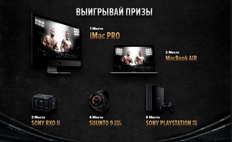 https://betslive.ru/bonus-bk/1xbet/1xbet-promokod-bonus/