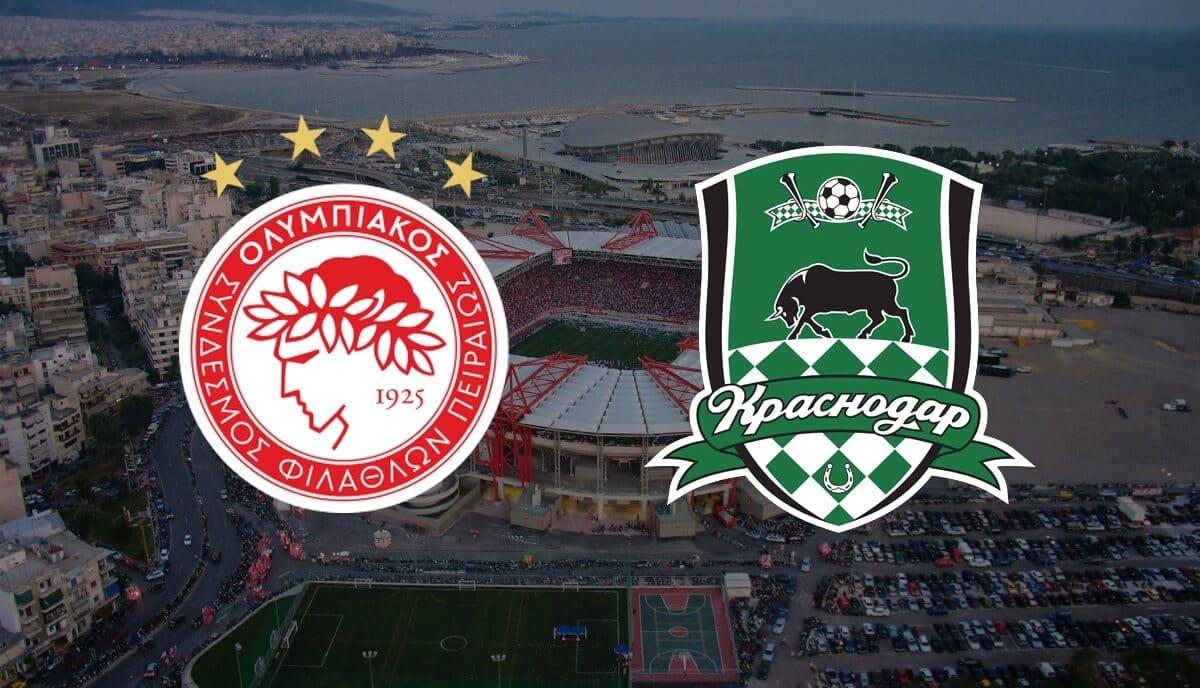Олимпиакос – Краснодар прогноз 21 августа