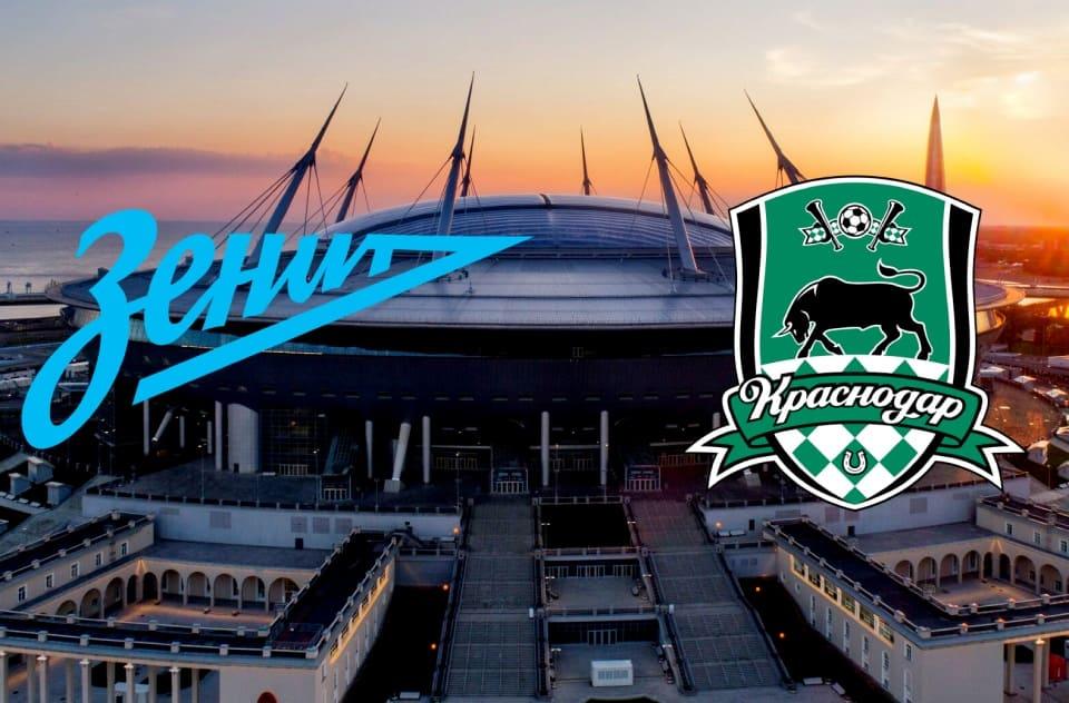 Прогноз на РПЛ: Зенит-Краснодар 3.08
