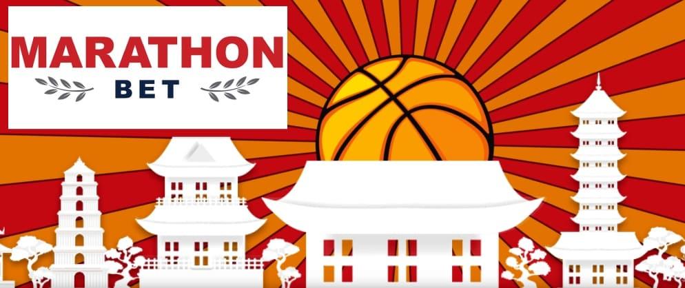 Баскетбольный Марафон от Марафонбет