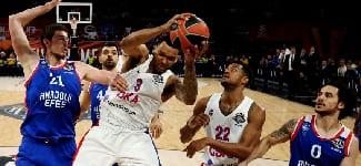 Евролига по баскетболу 2019 - 2020: расписание и участники