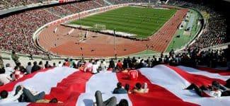 Список самых больших стадионов