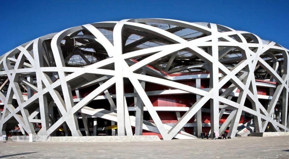 Пекинский стадион