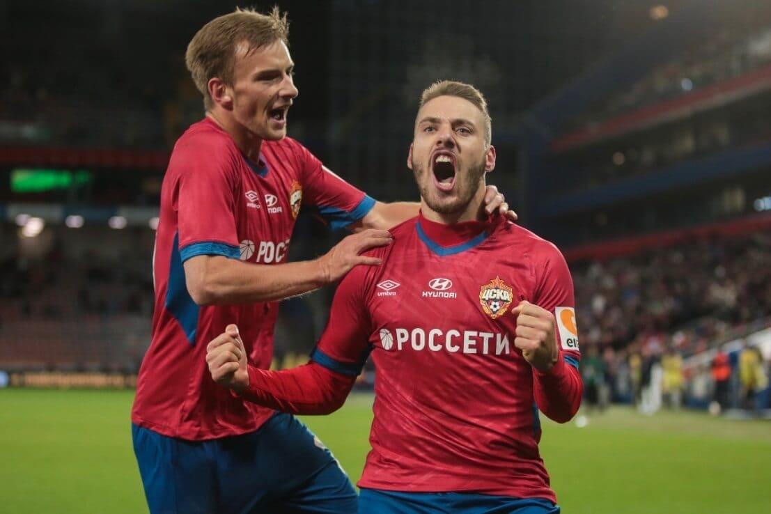ЦСКА – Ференцварош прогноз 24 октября