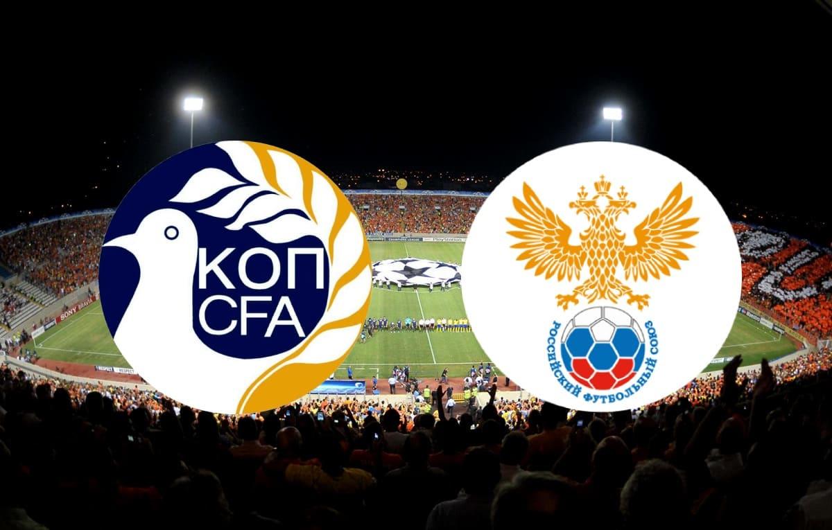 Кипр – Россия: прогноз матча 13.10.2019
