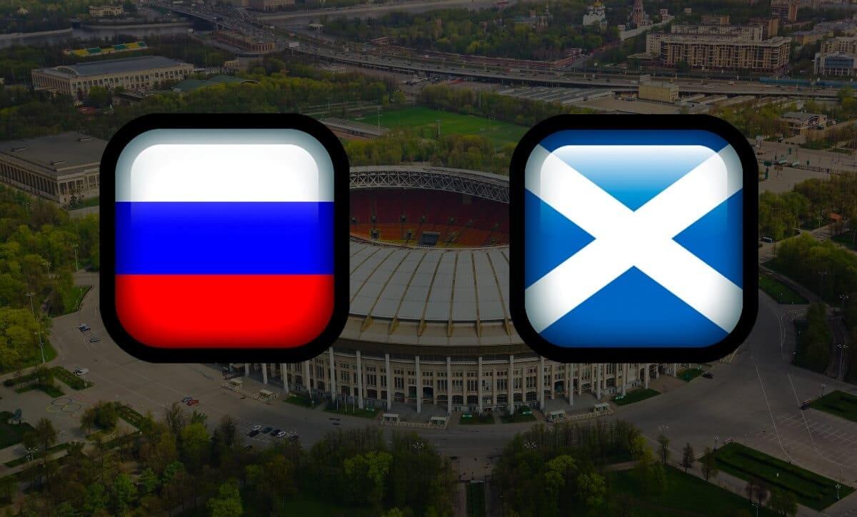 Россия – Шотландия прогноз 10 октября