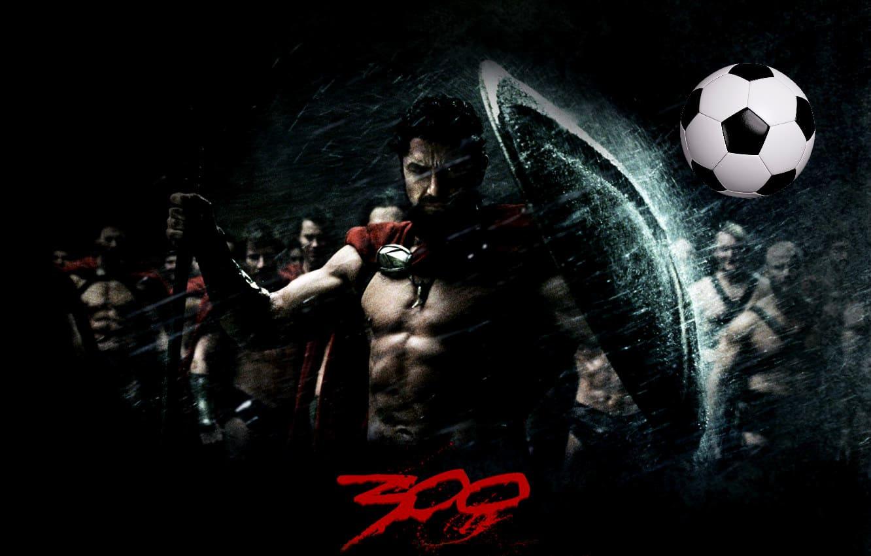 Фильм «300 спартанцев» как мотивация для футболистов