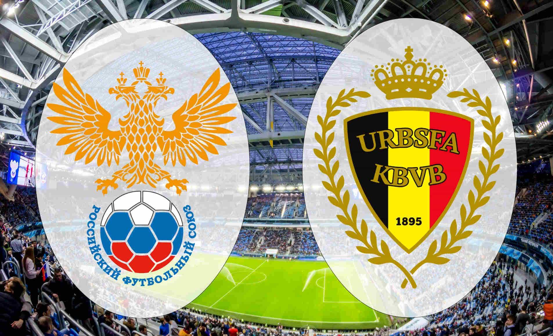 Прогноз Россия – Бельгия 16 ноября 2019