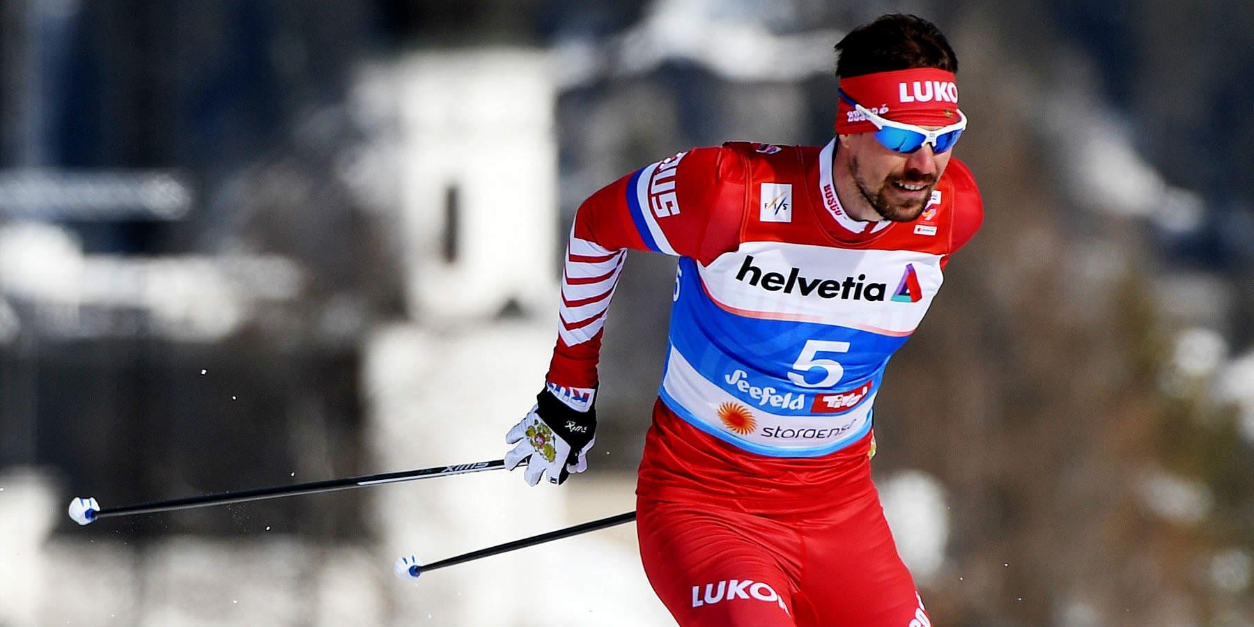 Лыжная гонка Тур де Ски 2019-2020