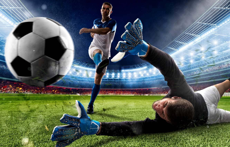 Футбольные трансферы 2020