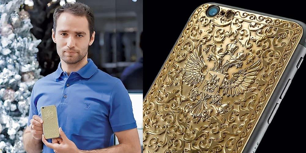 Роман Широков и золотой айфон