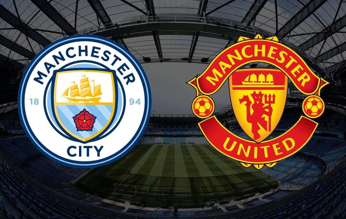 Манчестер Сити – Манчестер Юнайтед прогноз 7 декабря 2019