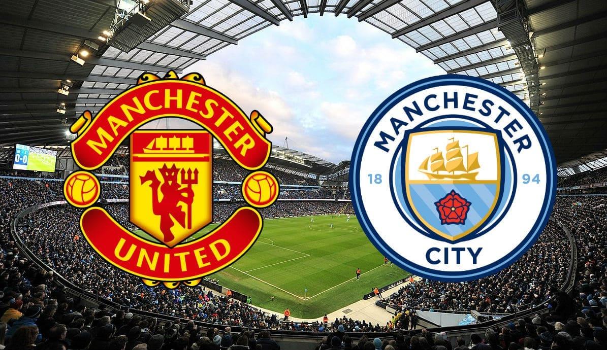 прогноз Манчестер Сити - Манчестер Юнайтед 29 января 2020