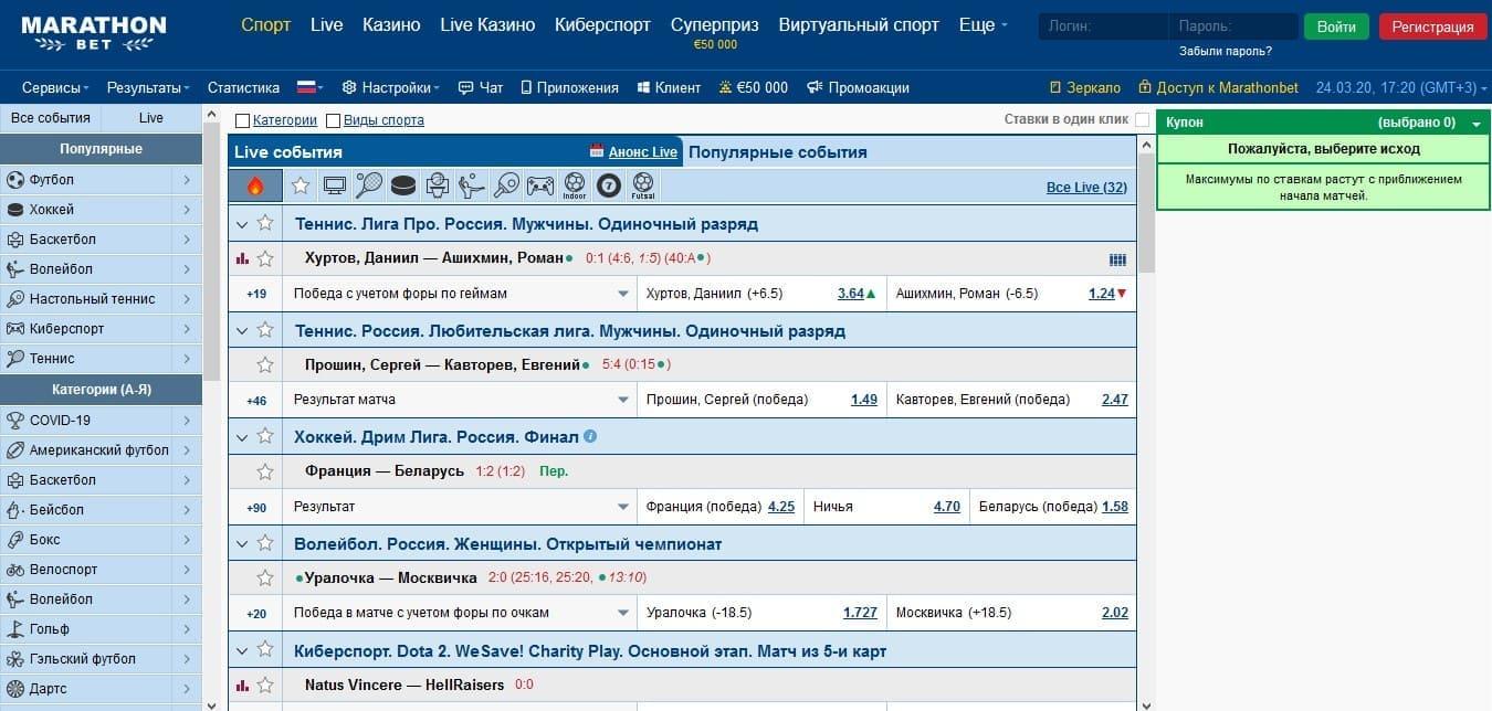 русский бесплатный онлайн покер