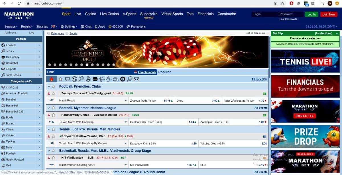 Сайт БК Марафон в домене .com