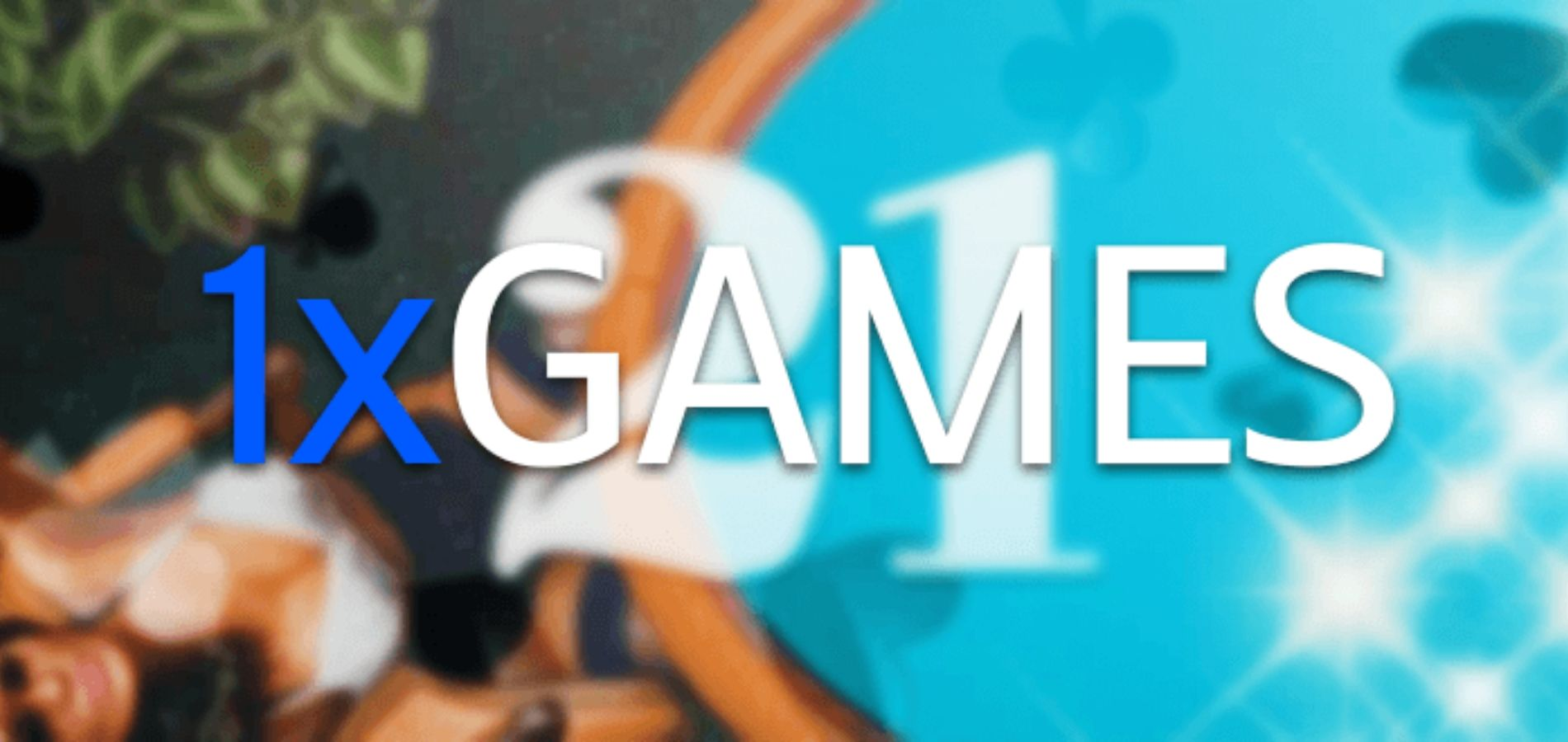 Игры 1xgames