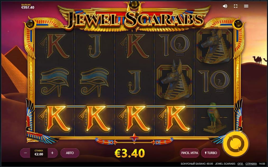 1хбет слоты казино самые нормальные онлайн казино