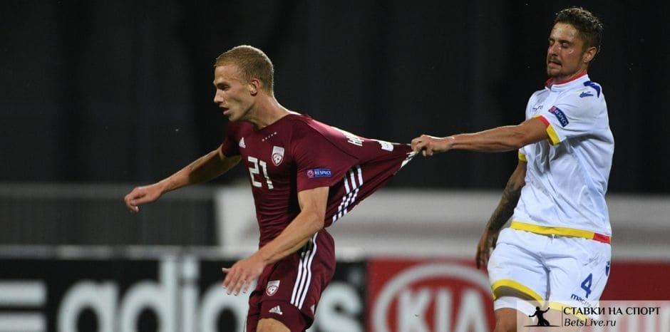 Андорра - Латвия прогноз на 17 ноября