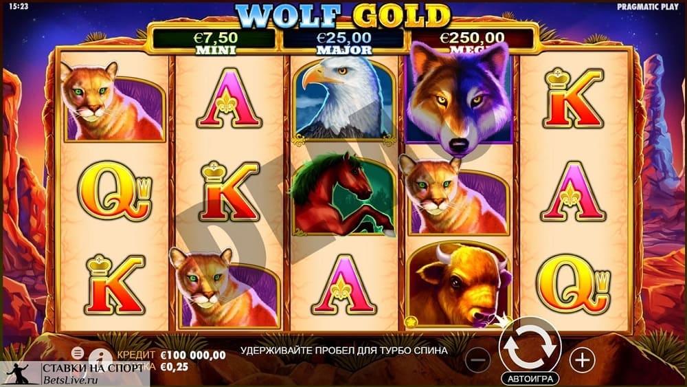 Бетмастер слот Wolf gold