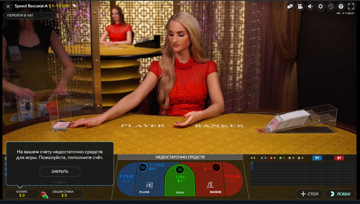 Live казино Betwinner