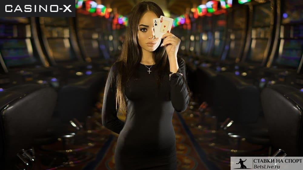 casino x скачать