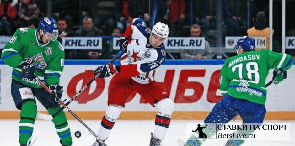ЦСКА — Салават Юлаев прогноз на 12 ноября