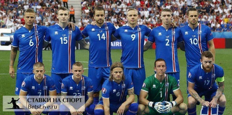 Дания - Исландия прогноз на 15 ноября