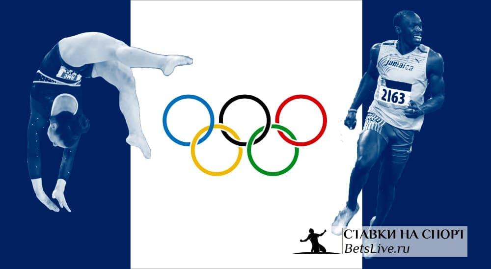 Первые медали Олимпиады
