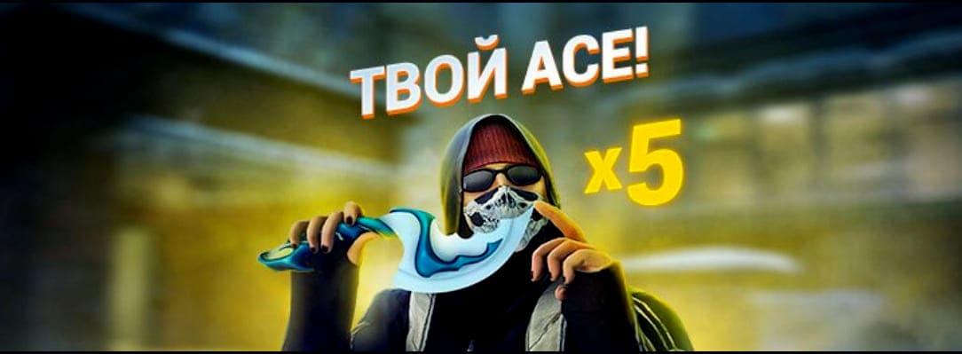 ggbet бонусы - твой ace