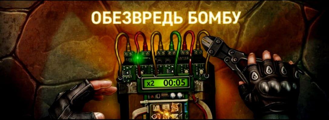 бонус ggbet - бомба
