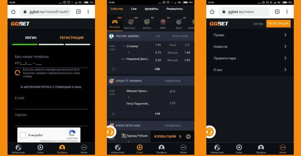 мобильная версия ggbet