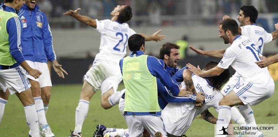 Греция - Словения прогноз на 18 ноября