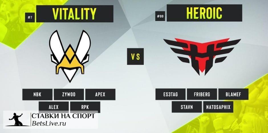 Heroic – Team Vitality прогноз на 20 ноября