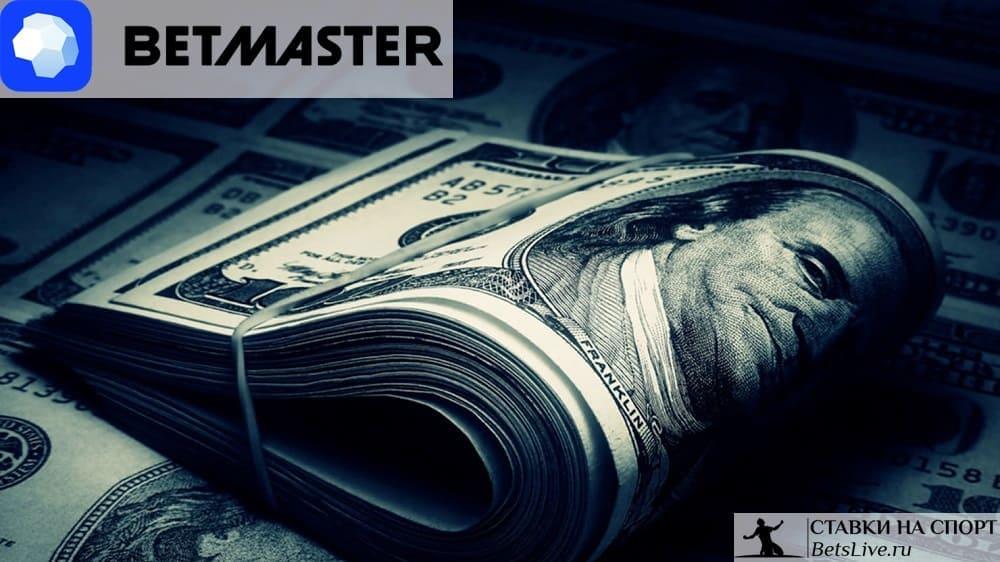Играй по-крупному на Спорт акция от Betmaster