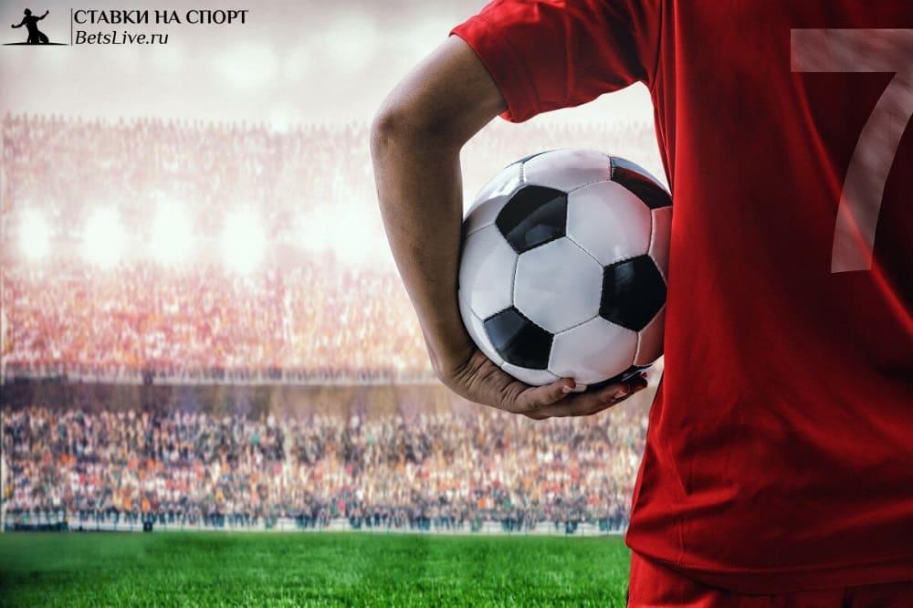 Интересные факты о футболистах