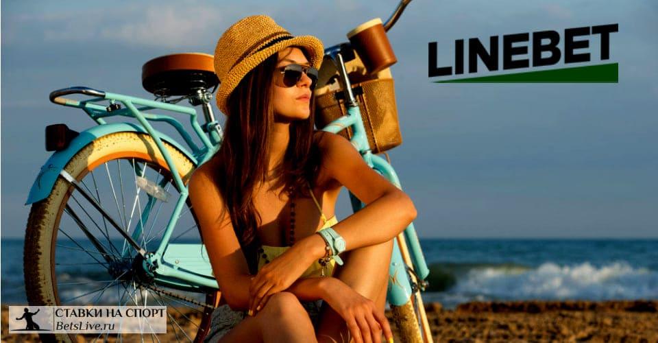 Linebet Games