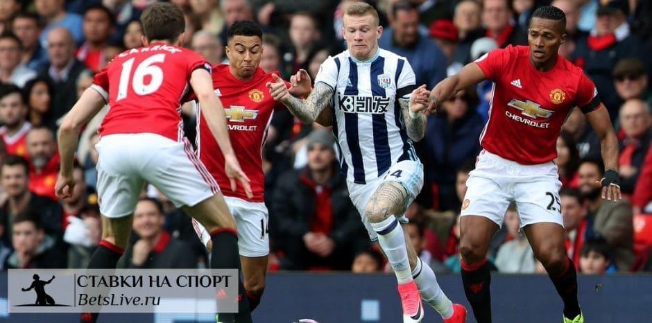 Манчестер Юнайтед – Вест Бромвич прогноз на 21 ноября