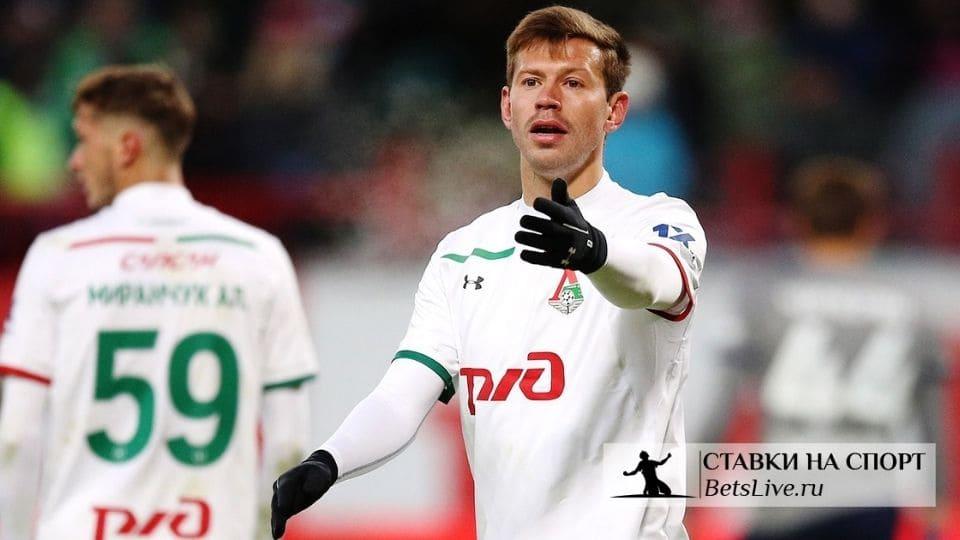 Новый скандал в Локомотиве